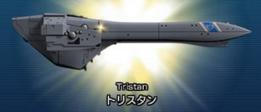 トリスタン