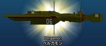 ペルガモン